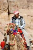 Йорданський человек Стоковые Фотографии RF