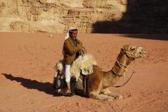 Йорданський человек Стоковое фото RF
