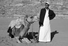Йорданський человек Стоковые Изображения