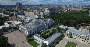 Кабинет министров Verkhovna Rada и дворец Mariinsky визирований Kyiv городского пейзажа Украины видеоматериал
