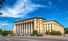Казах-великобританский технический университет в Алма-Ате, Казахстан Бывший Дом правительства Стоковые Фотографии RF