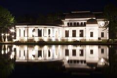 Казино Cluj Napoca 2 Central Park Стоковое Фото