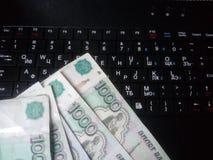 как быстро деньги онлайн Бизнес Стоковые Фото