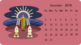 Календарь 2018 на декабрь иллюстрация вектора