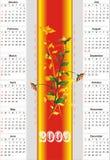 календар 2009 Стоковые Изображения