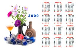 календар 2009 стоковое фото rf