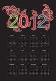 календар 2012 Стоковое Изображение RF