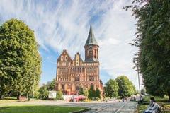 Калининград, РОССИЯ - 14-ое сентября 2015: Собор Kant в Калининграде, переулке Старый средневековый замок на летнем дне стоковые изображения