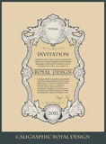 Каллиграфическая конструкция - рамка сбора винограда иллюстрация вектора