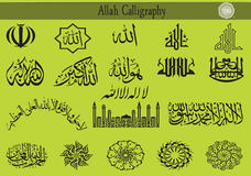 каллиграфия аллаха Стоковое Фото