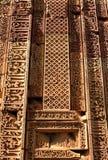 каллиграфия исламская стоковая фотография