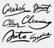 Каллиграфия почерка мойки автоматическая Стоковые Фото