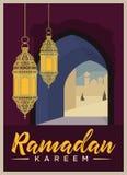 Каллиграфия Рамазан Kareem уникальная иллюстрация штока