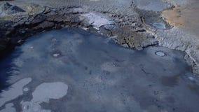 Кальдера Uzon на территории заповедника Kronotsky Камчатский полуостров сток-видео