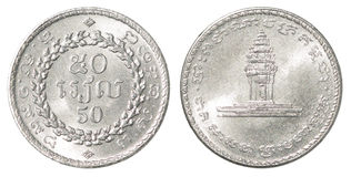 Камбоджийская монетка riel Стоковые Изображения RF