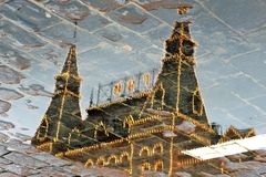 КАМЕДЬ в Москве, России абстрактная вода отражения Стоковые Изображения RF