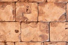 Каменная картина пола Стоковое Изображение