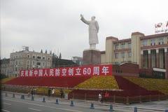 Каменная статуя Мао Дзе Дуна стоковое изображение
