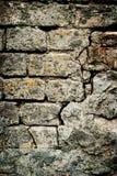 каменная стена Стоковая Фотография