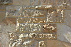 Каменная структура Стоковые Фотографии RF