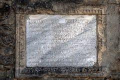 Каменная таблетка с армянскими надписями Стоковое Изображение RF