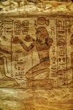 Каменные изображения барельеф высекаенные в стену на Luxor Temple в Асуане Египте стоковые фотографии rf