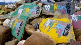 Каменные мантры стоковые фото