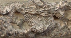 Каменный дракон Стоковая Фотография