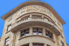 Каменный фасад на классическом здании, построенном в 1828 Белград стоковое изображение rf