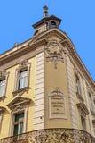 Каменный фасад на классическом здании belgrade Сербия стоковая фотография rf