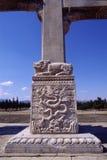 камень дракона конструкции аркы Стоковые Изображения