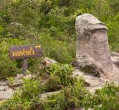 Камень прямого пениса форменные или тянь жужжания Mor Стоковое фото RF