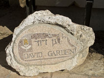 Камень сада Дэвида Стоковые Фотографии RF