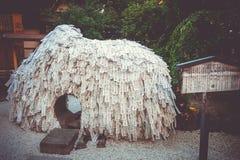 Камень святыни Yasui Konpiragu, Gion, Киото, Япония Стоковое Фото