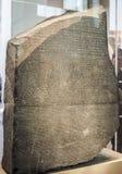 Камень Rosetta на великобританском музее в Лондоне (hdr) стоковая фотография rf