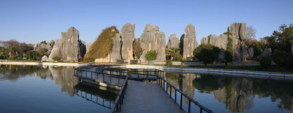 камень yunnan shilin провинции пущи фарфора Стоковое Фото