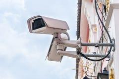 Камера замкнутой телевизионной системы изолированная на белой предпосылке здания Стоковое Изображение RF