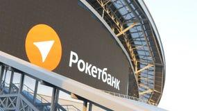 Камера показывает логотип банка Ракеты над современным входом стадиона сток-видео