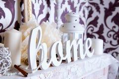 Камин рождества Стоковая Фотография RF