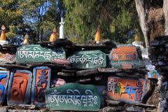 Камни Mani на монастыре Tashiding Стоковое Изображение RF