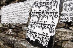 Камни Mani стоковое изображение rf