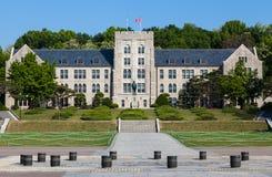 Кампус университета Кореи главный в Сеуле, Южной Корее Стоковые Фотографии RF