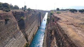 Канал Греции Стоковые Фото