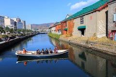 Канал Otaru в Хоккаидо, Японии Стоковое Изображение