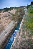 канал Коринф Греция Стоковое Изображение