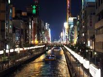 Канал Dotonbori на ноче в Осака, Японии Стоковые Изображения RF