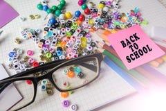 Канцелярские принадлежности школы обрамляя для школы и офиса Education/BACK стоковые изображения rf