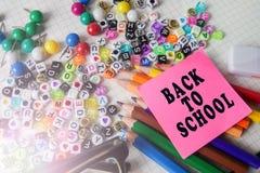 Канцелярские принадлежности школы обрамляя для школы и офиса Education/BACK стоковое изображение rf