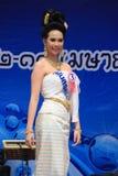 Кандидат для госпожи Songkran 2014 стоковое фото