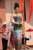 Кандидат для госпожи Songkran 2014 стоковая фотография rf